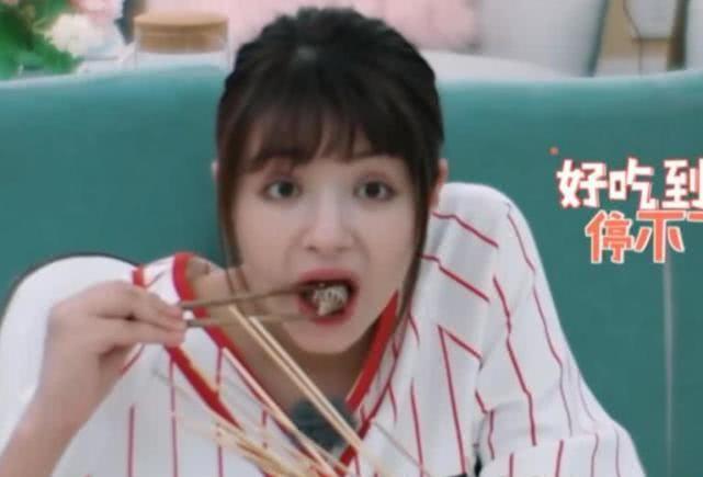 <b>麦迪娜吃海螺上热搜,谁注意到她的壳放哪了?网友:形象呢</b>