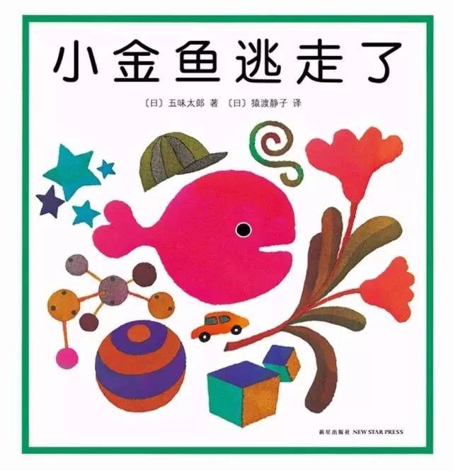 【小班运行】绘制幼儿园书籍名师的适合孩子阅读流程图 推荐过程图片