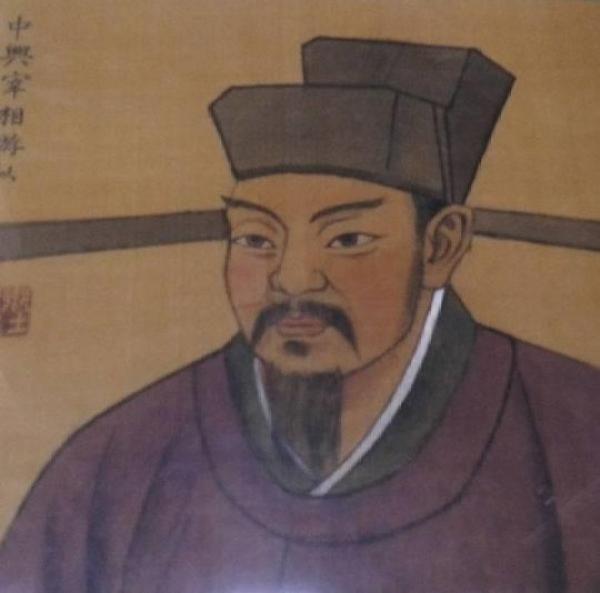 岳池县游似家族:南宋时最为著名的游氏家族