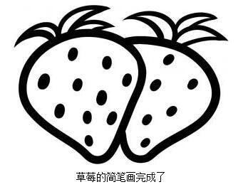 草莓,香蕉,菠萝,葡萄等水果的简笔画,家长快来学学教给孩子吧
