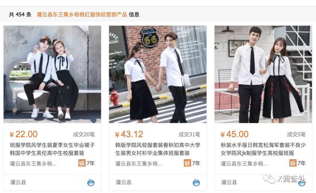 那些制霸福利的中国情趣:情趣内衣小镇、棺材小镇v福利全球图片