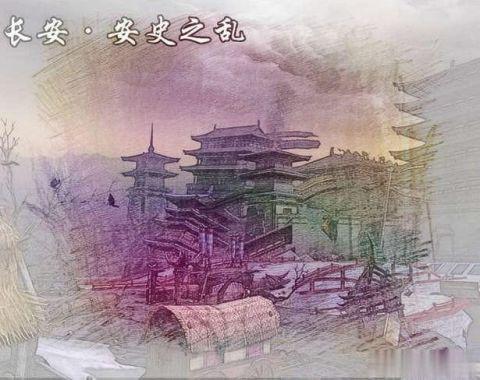安史之乱是谁平定的 安史之乱后的唐朝皇帝是谁