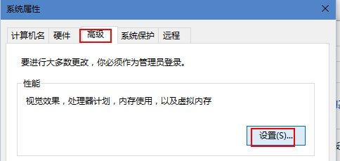 CAD内存填充致命错误cad物文件不足图片
