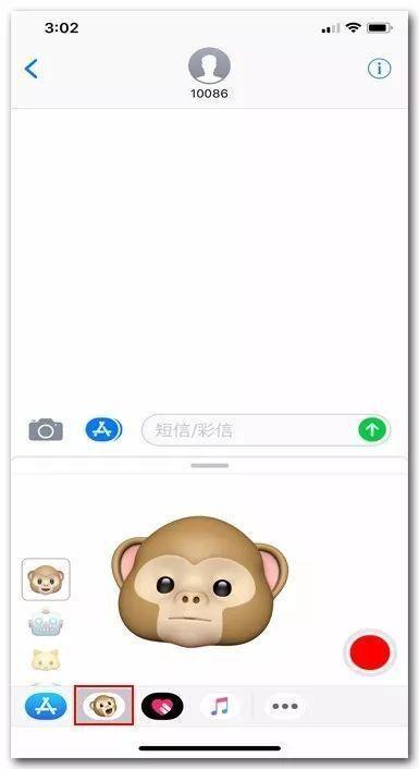 iPhoneX上的Animoji表情动画漫包表情暴高清还这样玩?直接图片