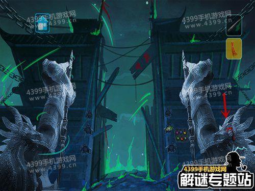攻略保卫v攻略萝卜2攻略向主墓前进逃脱2第关密室图解23笔记图片