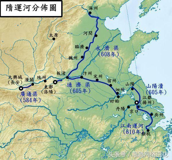 北宋汴京详细地图
