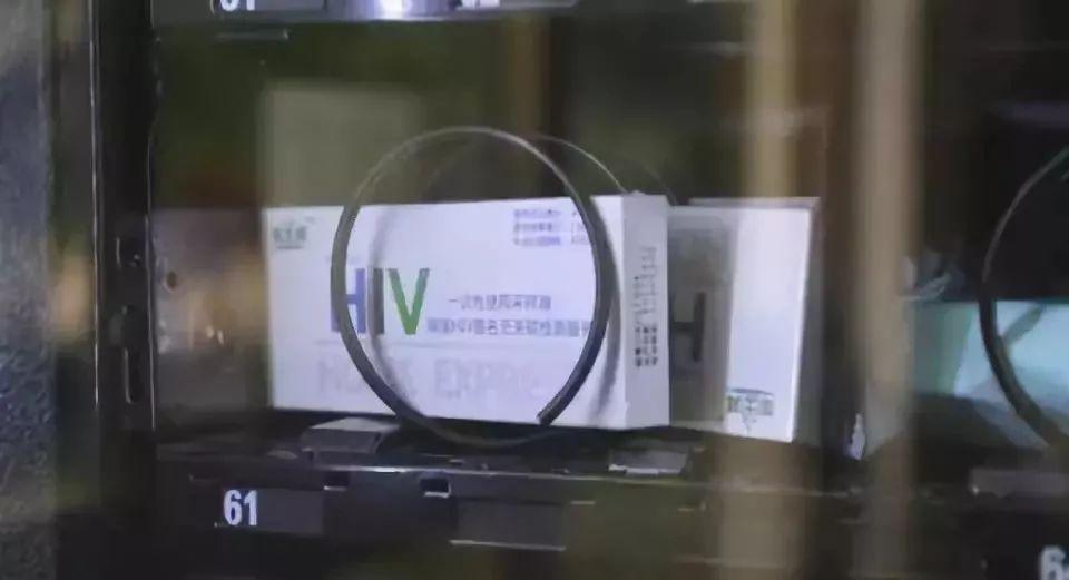 19岁女生感染艾滋报复社会,传染给2000多男性