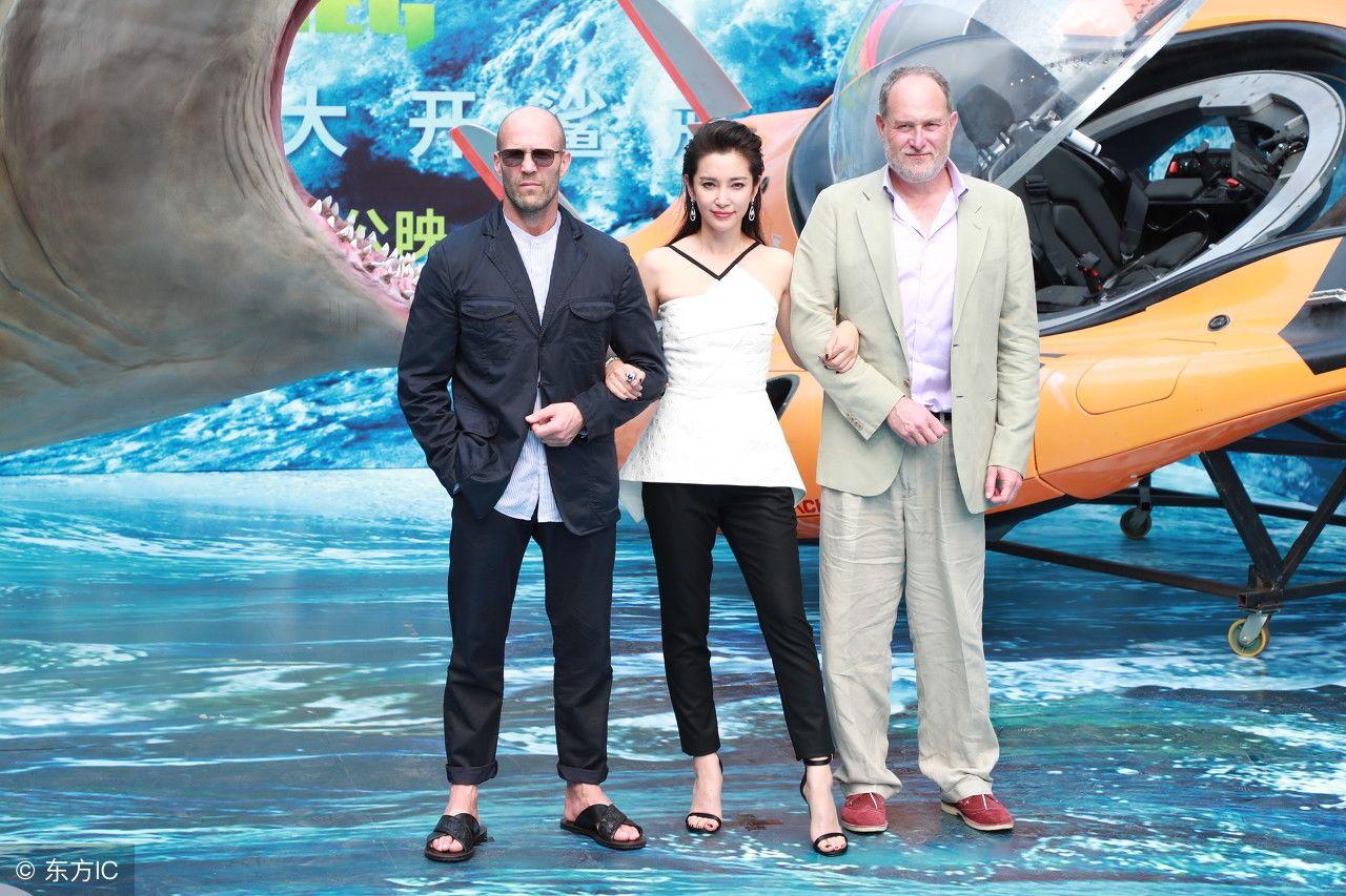 科幻大片《巨齿鲨》发布会召开,杰森斯坦森和李冰冰偷