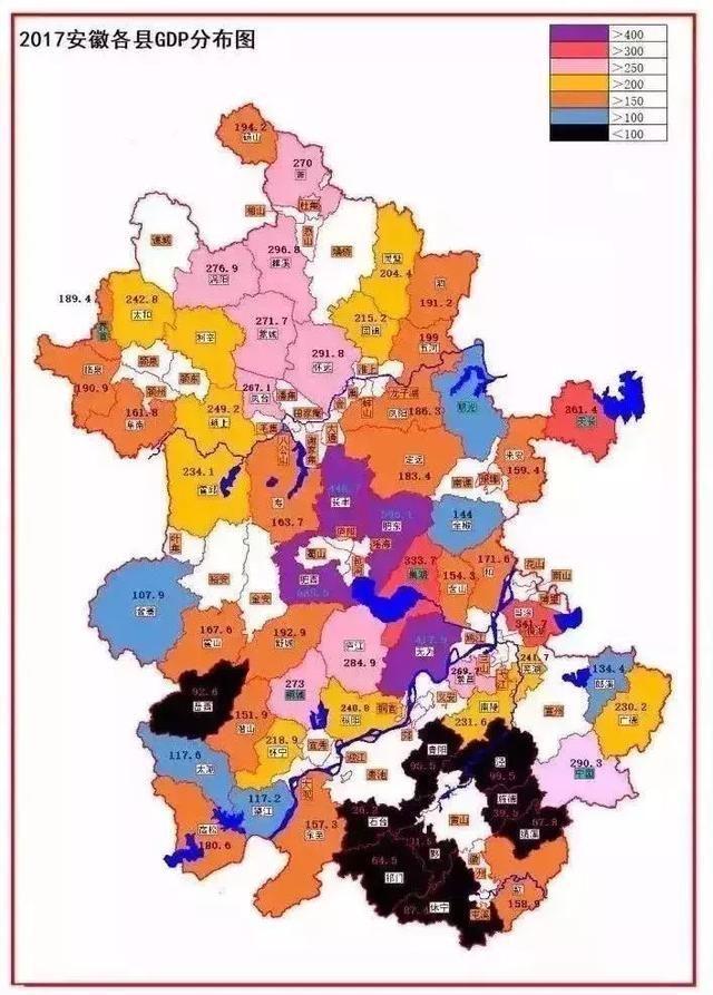 安徽省各市的gdp排名_安徽省地图各市分布图