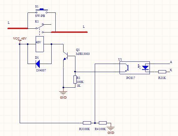 应网友要求,设计一个电动车充电器充满电断电电路.