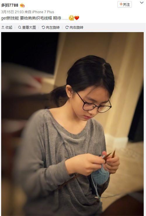 黄磊女儿多多才多大,就在家织起了毛衣,网友却关系起眼镜