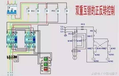 电气接线图与原理图大合集,拿走不谢!