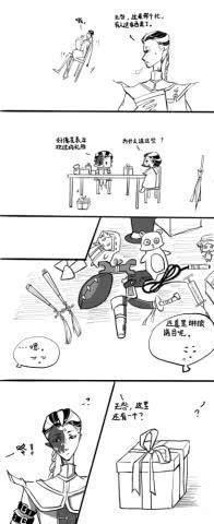 第五人格漫画:看看大家都给宿伞之魂送了漫画类眼镜图片