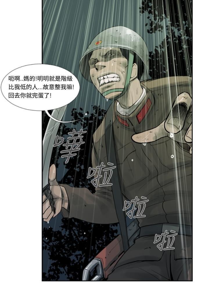 恐怖漫画从边镜的一个丧尸,感染了一大群尸兵a漫画漫画大全撸过次图片