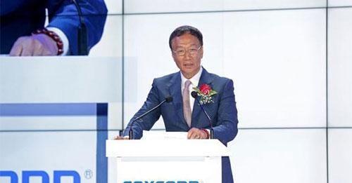 辞任后又落选,身价下跌56亿,郭台铭:未来仍将继续工作
