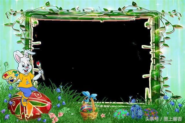 ppt 背景 背景图片 边框 模板 设计 相框 640_426