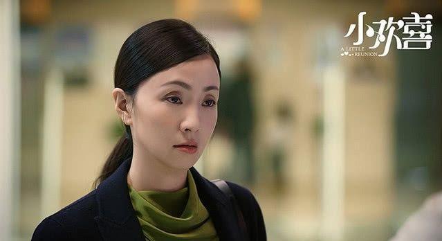 《小欢喜》陶虹火了!徐峥朋友圈罕见示爱:我是陶虹的私有财产