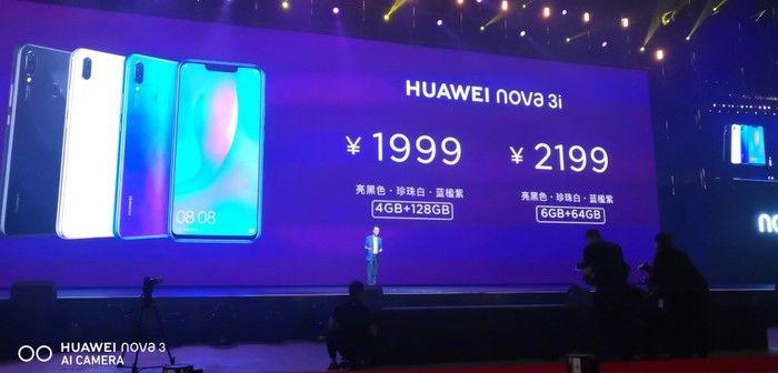 华为nova 3i发布会:华为正式发布12nm制程麒麟