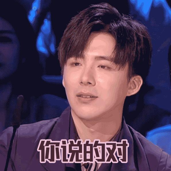 今日份达人表情恢复刘宇宁《百变宁哥》表表情包,发送患者图片高兴快图片