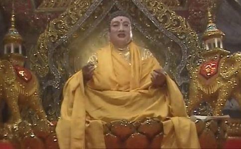 《西游记》中如来佛祖图片