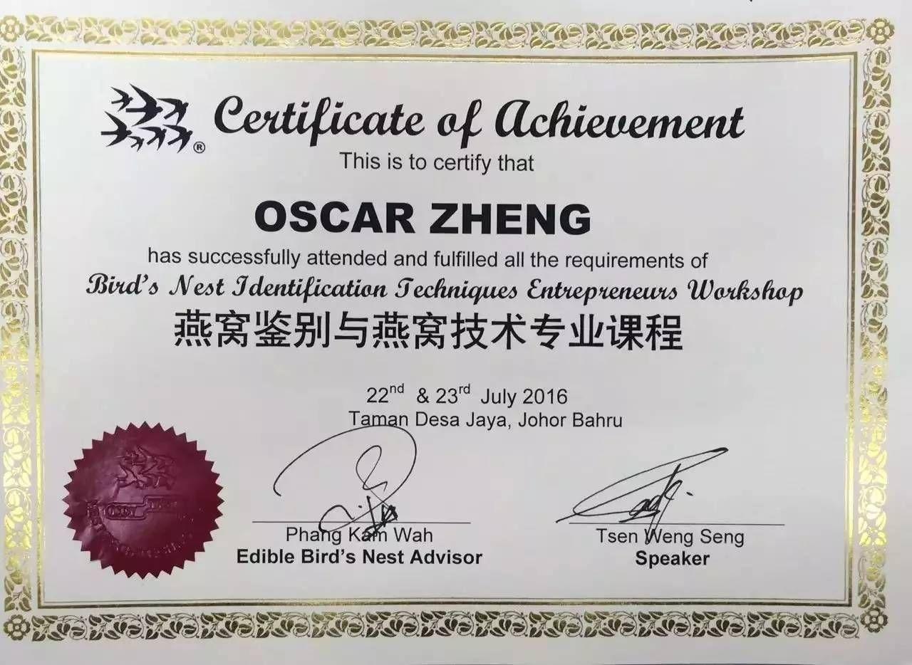 中国直销牌照企业名单