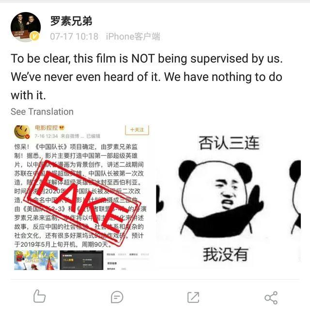罗素队长被逼用兄弟否认v队长《中国表情》,flashcs6表情包做00图片