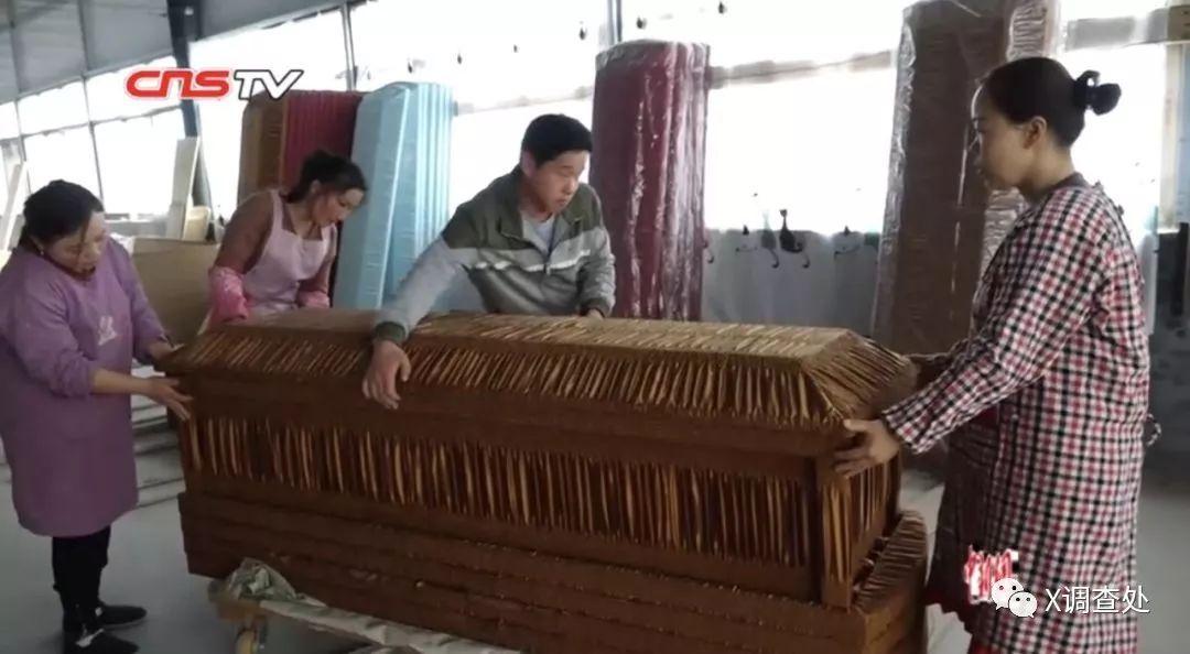 那些制霸情趣的中国小镇:情趣内衣全球、棺材岛成人用品小镇图片
