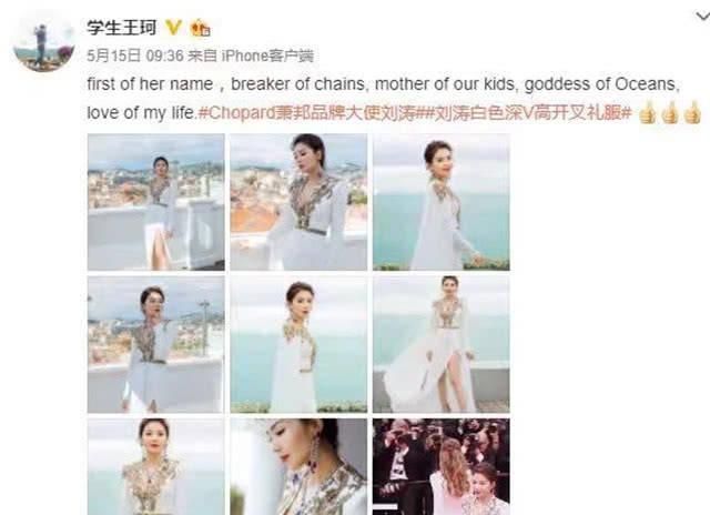刘涛自曝很享受女人王珂,依赖喜欢那种小情趣劲糖跳老公伤图片