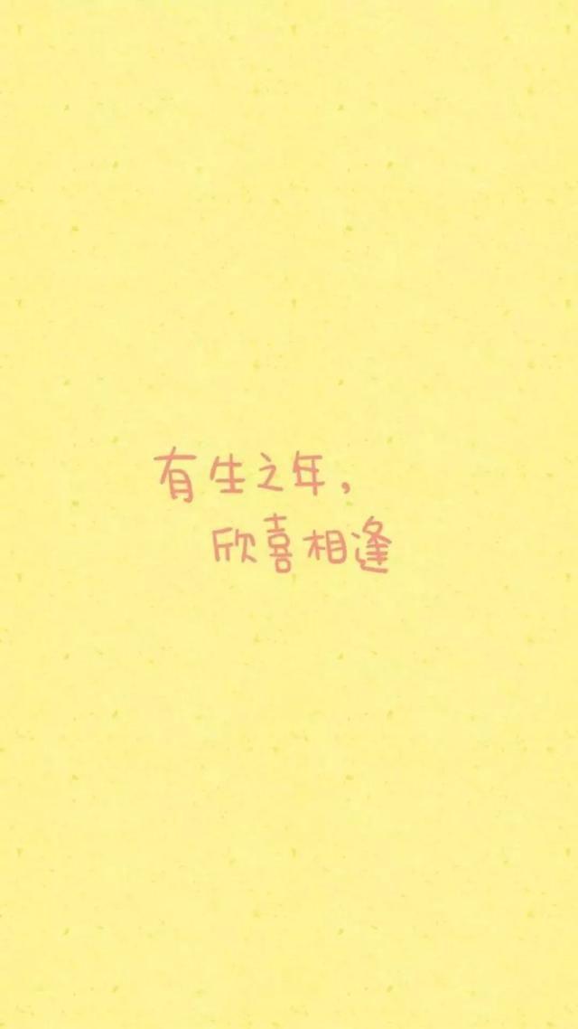 Phone小米:7.15壁纸版本高清手机苹果恢复老壁纸图片