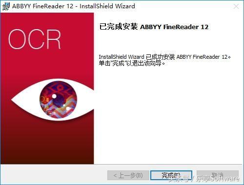 这款OCR图片转文字软件仅2M,识别快,准确度
