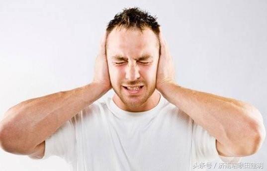 耳鸣耳痛头痛难忍,去了医院才知道原来是缠腰