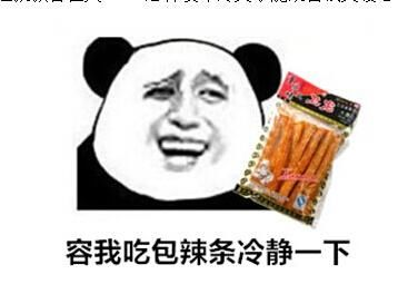 """卫龙""""辣条粽子""""来了图片"""