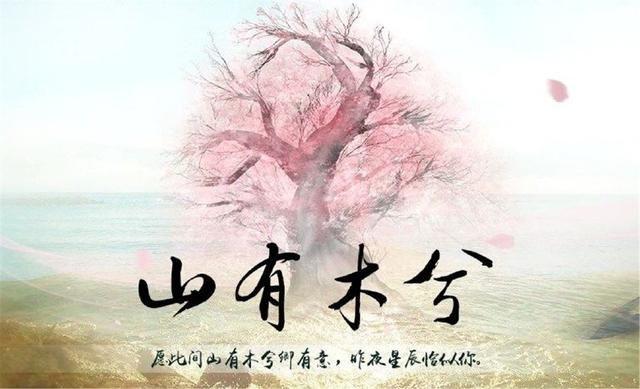 薇明5-6月文章目录:古风歌曲排行榜 歌手分类盘点,旅游风景图片