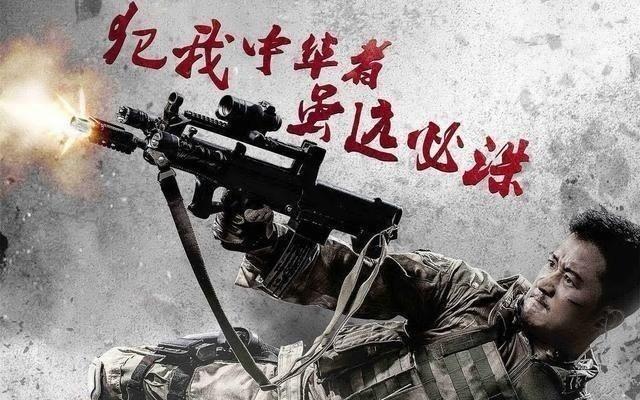 吴京倾家荡产拍摄《战狼2》为了成名还是为了报复甄子丹?