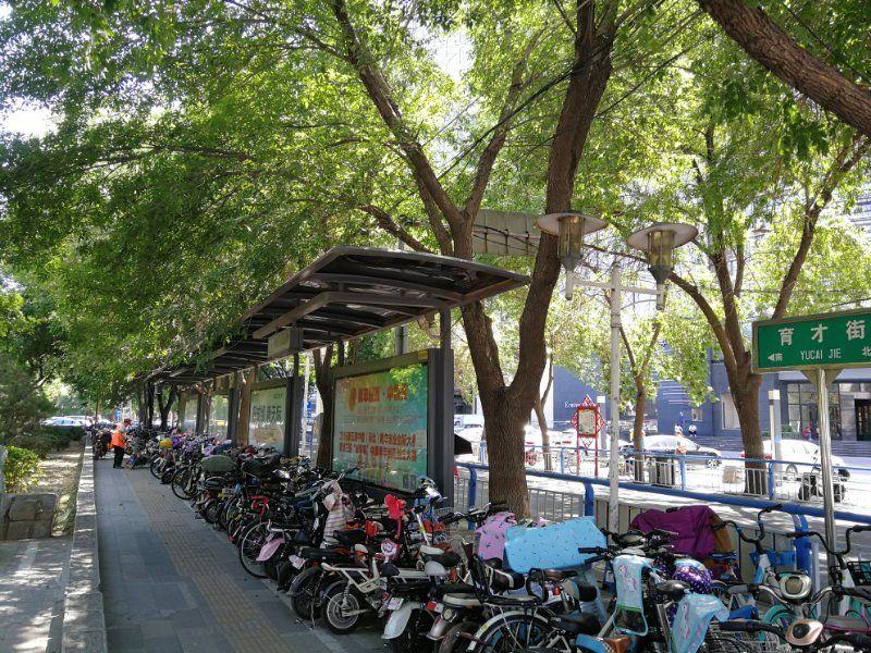 省街头停用的便民自行车设施该处理?五金烧焊鞋扣图片
