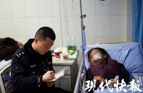 丈夫用菜刀砍伤妻子面部 逃跑前发短信留遗言