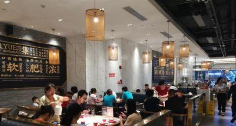 广州黄埔区美食热门榜第一名!广州菜一流!吃完扶墙走