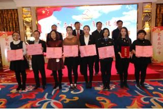 和林县举办基层党建工作品牌展示比赛