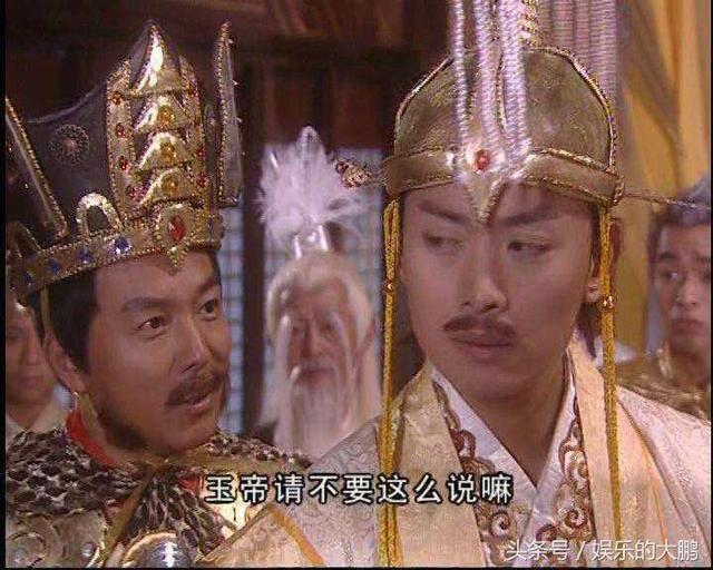 由黄海波,王学兵,范冰冰,韩雪,杨若兮等主演的电视剧《福星高照猪八戒