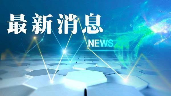 2020上海的春运