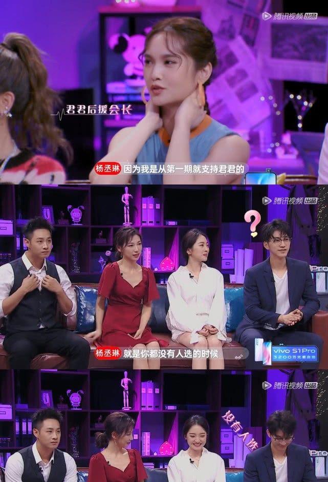 杨丞琳如愿见到赵琦君,像极了追星成功的你,网友:李荣浩哭了!