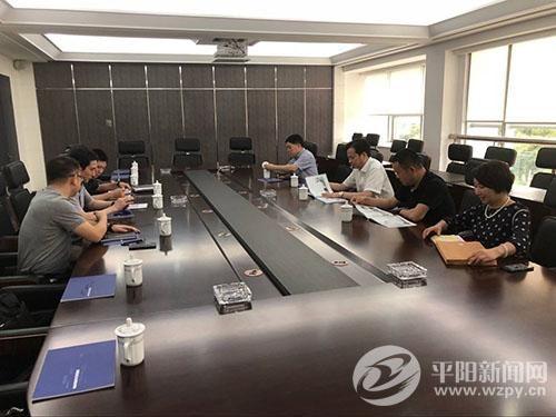 要闻陈永光:平阳县做好服务保障要素持续优化营商环境