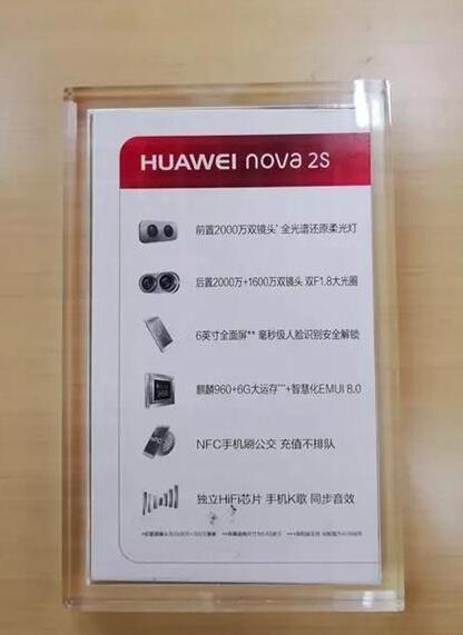 不用再看发布会了:华为Nava 2s真机配置全曝光