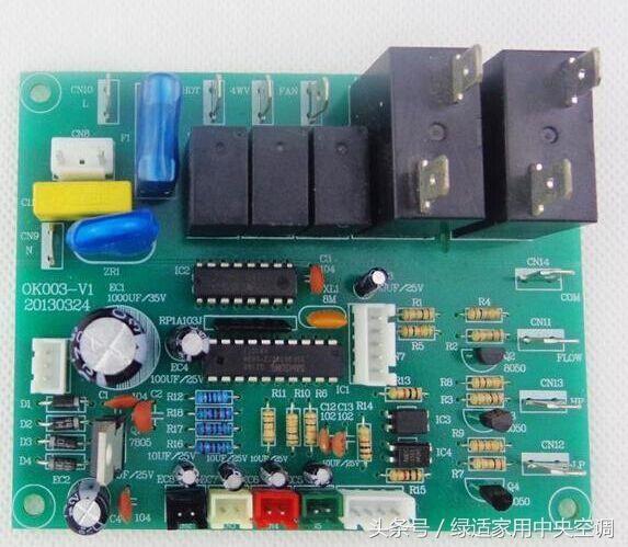 干货丨空调电路板维修技巧与实例