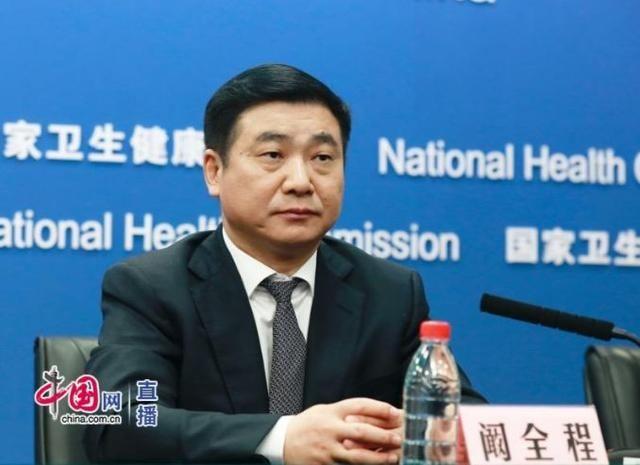 在国家卫生健康委员会新闻发布会上 河南省卫生健康委党组书记、主任阚全程介绍河南妇幼健康事业的进展和成效