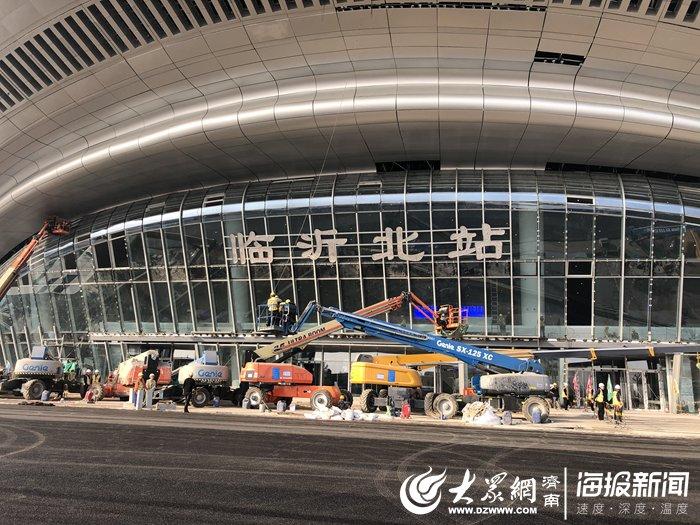北京北站高铁什么时候通车