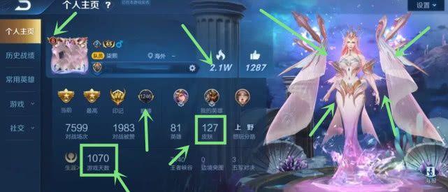玩家捡到一部平板,没密码就登陆王者,看到这款道具手都在颤抖!