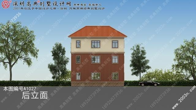 房屋设计大全三层自建房别墅图纸