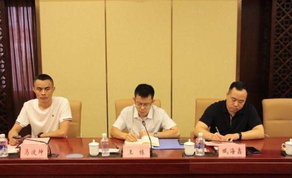 陵城区水韵德风生态综合体项目签约