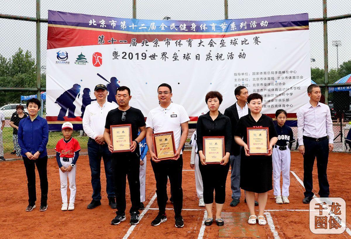 第十一届北京市体育大垒球v体育暨2019年世lola键放风筝图片